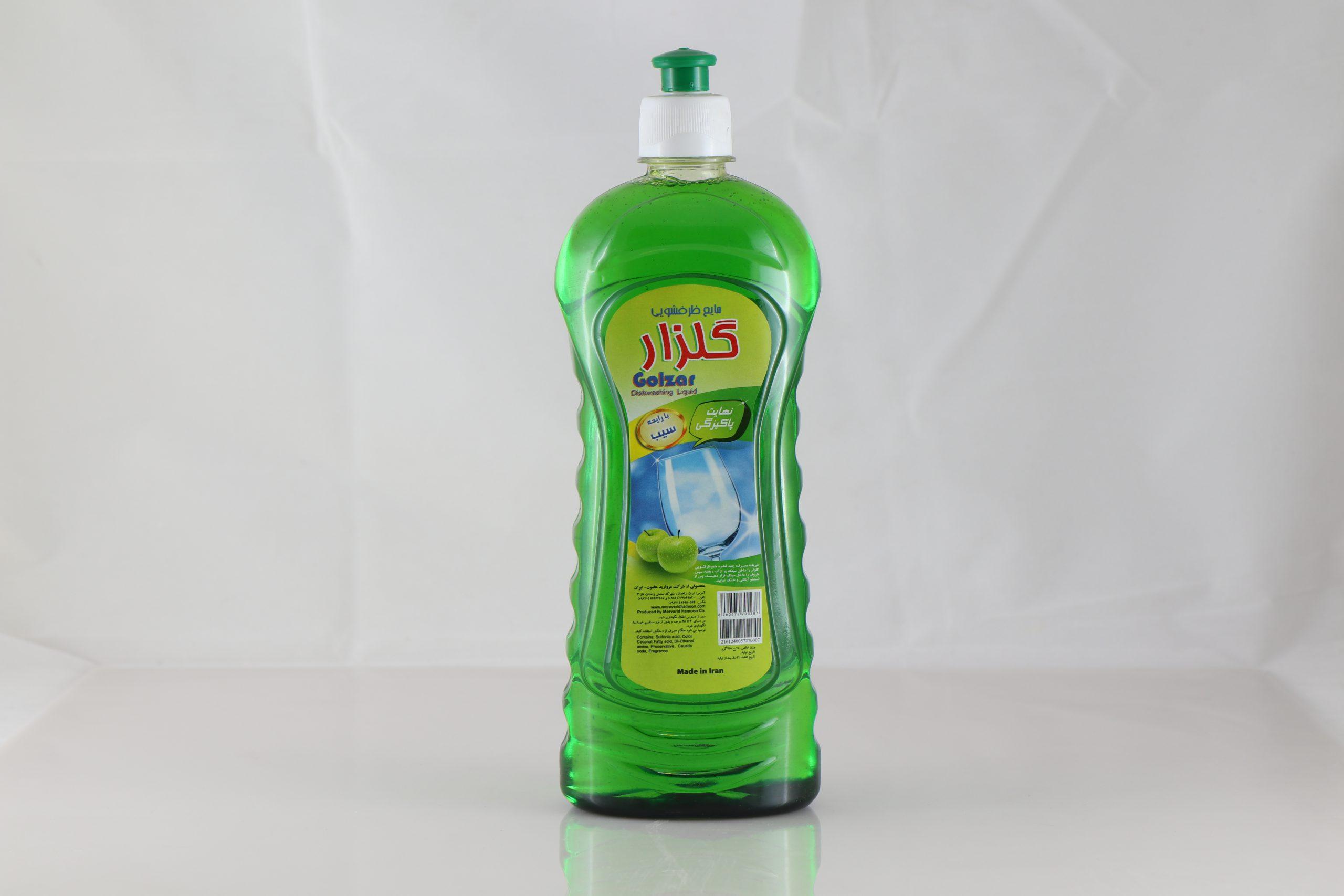 مایع ظرفشویی گلزار