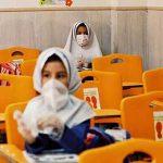ساخت شش مدرسه توسط بانک اقتصاد نوین