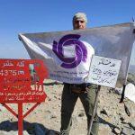 پرچم توسعه صنایع بهشهر بر بام استان تهران برافراشته شد